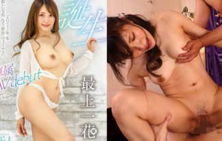 エロポテンシャル抜群の美少女が専属デビュー!イ◯マ顔と人生初の3Pがエロすぎるwwwwwwww