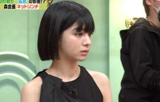 【画像】サンジャポ出演モデル・小山ティナ(18)の超ミニスカが太もも丸出しでパンチラ寸前wwww