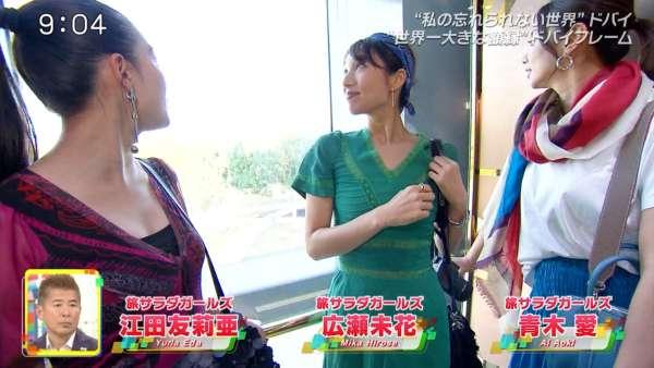 江田友莉亜 おっぱいエロ画像