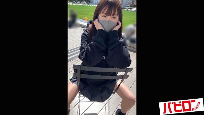 成瀬葵AV女優