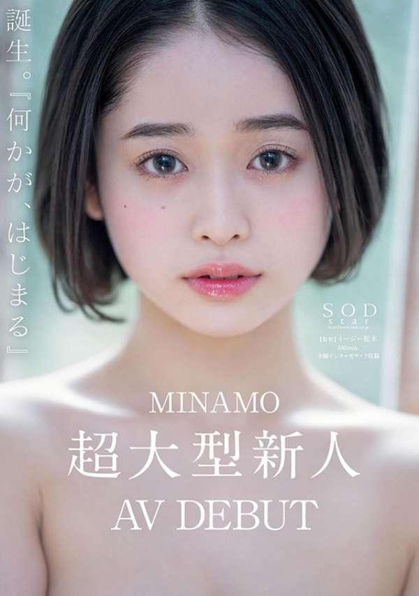 MINAMO AVエロ画像