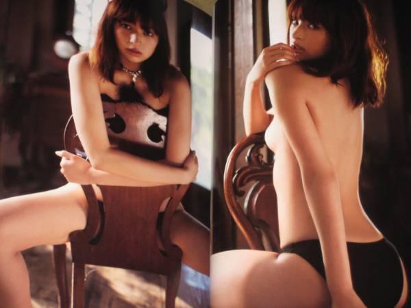 日南響子 ヌード画像 035