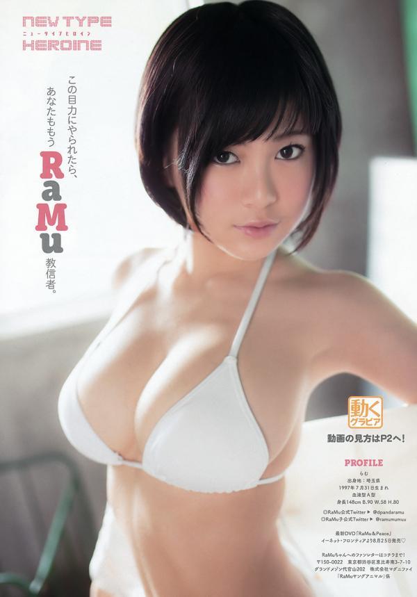 RaMu おっぱい画像 053