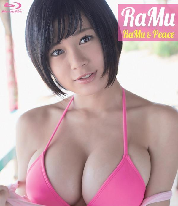 RaMu おっぱい画像 086
