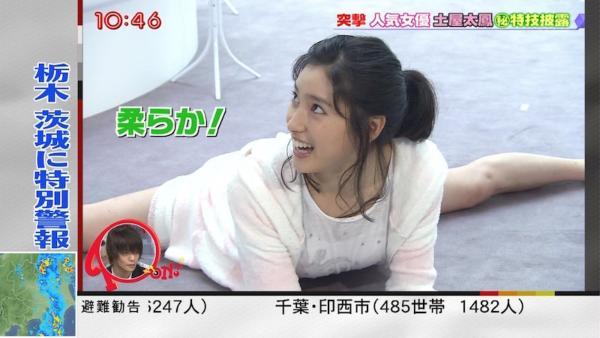土屋太鳳 おっぱい画像 091