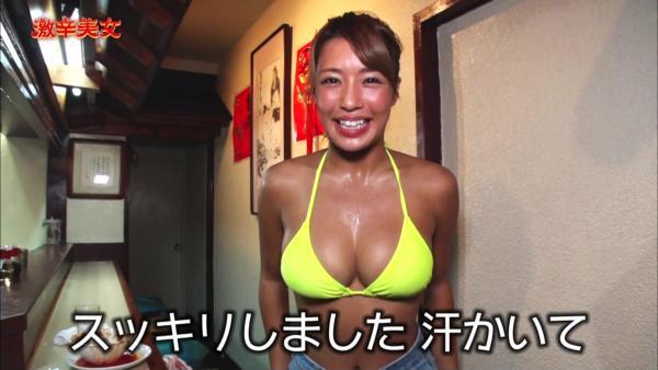 橋本梨菜 エロ画像037