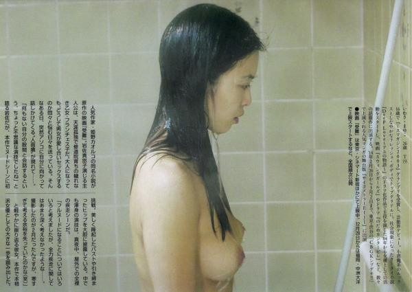 岩佐真悠子 ヌード画像 002
