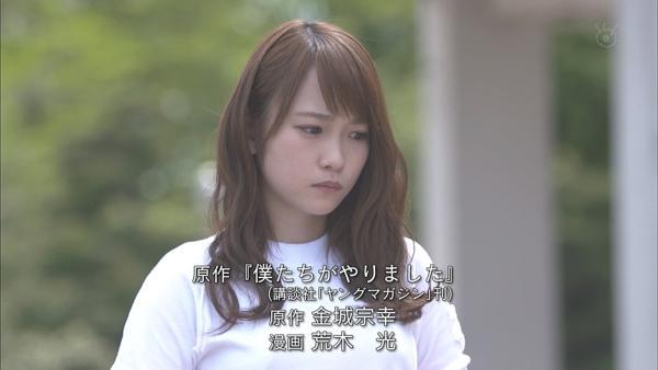 川栄李奈 濡れ場エロ画像020
