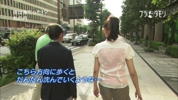 久保田祐佳 パンチラ画像 026