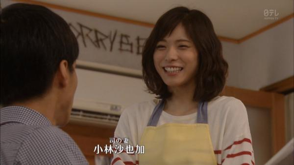 松岡茉優の入浴シーンキタ!人気若手女優の貴重なサービスショット!【エロ画像61枚】 | ときめき速報 表紙