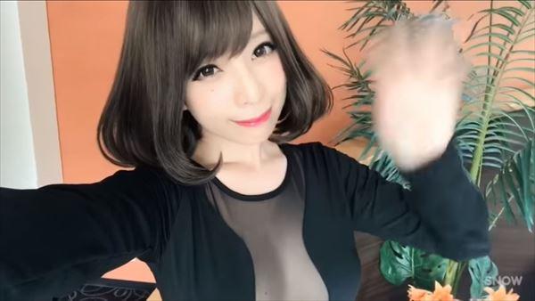 宮本彩希 透け006
