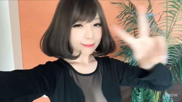 宮本彩希 透け007