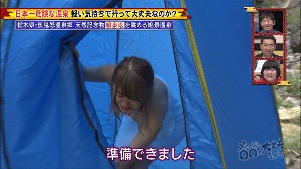 大川藍 マンチラ放送事故画像001