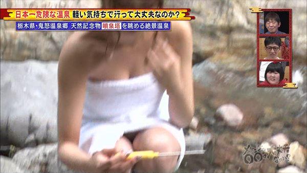 大川藍 マンチラ放送事故画像012