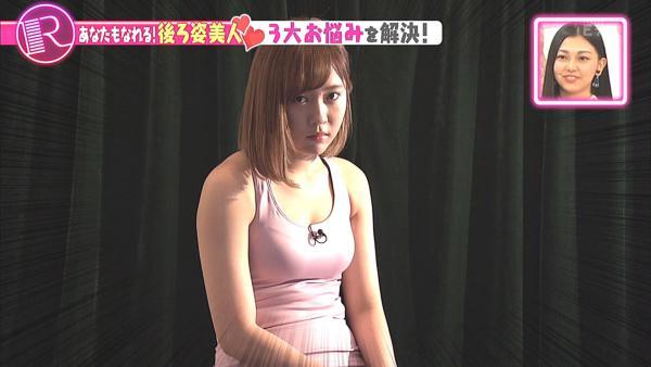 多田愛佳のおっぱい強調ストレッチが激シコ!AKB卒業後Eテレでエロ仕事…【画像58枚】 | ときめき速報 表紙