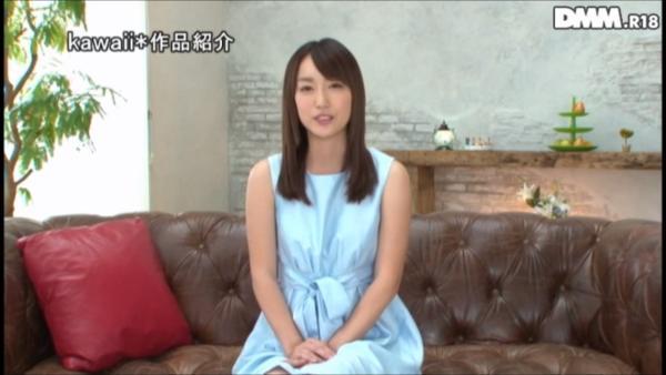 櫻井美月 女子アナセックス画像013