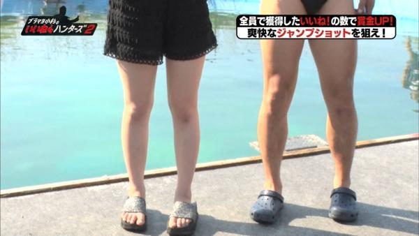 都丸紗也華ハミ乳エロ画像001