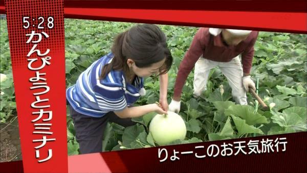 福岡良子 胸チラキャプエロ画像009
