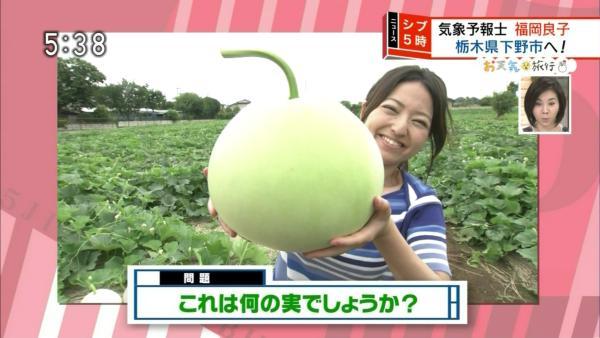 福岡良子 胸チラキャプエロ画像010