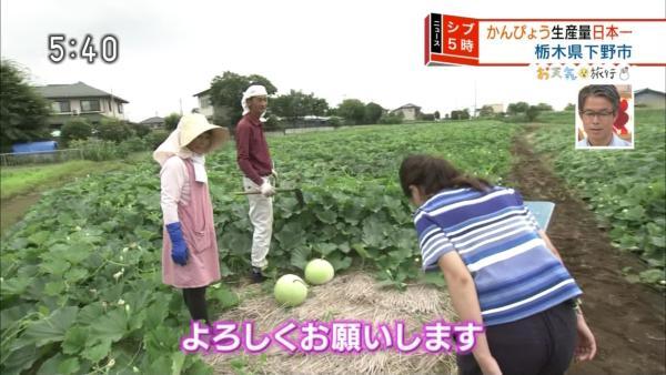 福岡良子 胸チラキャプエロ画像011