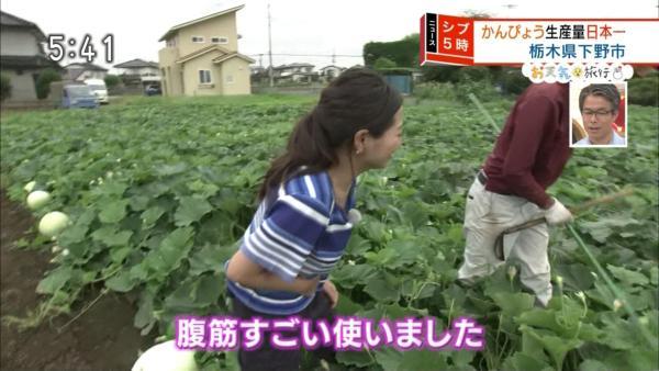 福岡良子 胸チラキャプエロ画像016