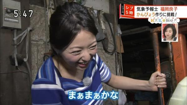 福岡良子 胸チラキャプエロ画像021