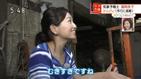 福岡良子 胸チラキャプエロ画像023