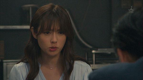 深田恭子 入浴エロ画像006