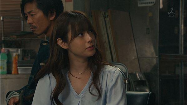 深田恭子 入浴エロ画像009