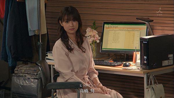深田恭子 入浴エロ画像058