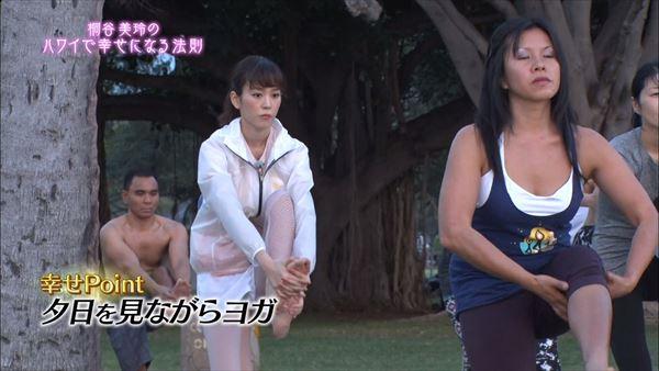 桐谷美玲 胸チラパンチラエロ画像024