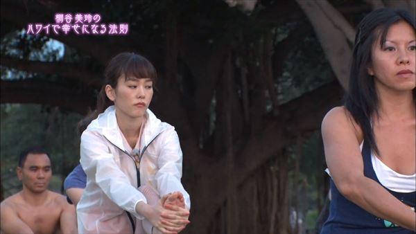 桐谷美玲 胸チラパンチラエロ画像030