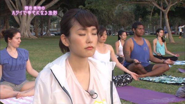 桐谷美玲 胸チラパンチラエロ画像037