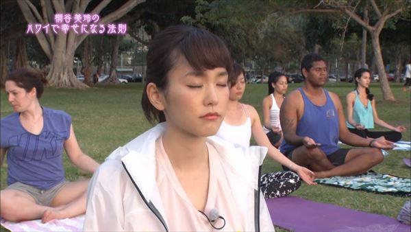 桐谷美玲 胸チラパンチラエロ画像038