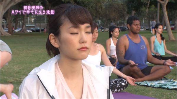 桐谷美玲 胸チラパンチラエロ画像039