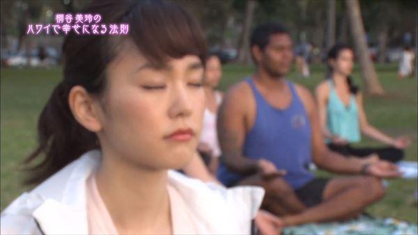 桐谷美玲 胸チラパンチラエロ画像041
