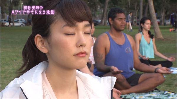 桐谷美玲 胸チラパンチラエロ画像042