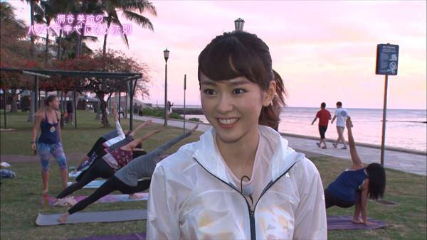 桐谷美玲 胸チラパンチラエロ画像058