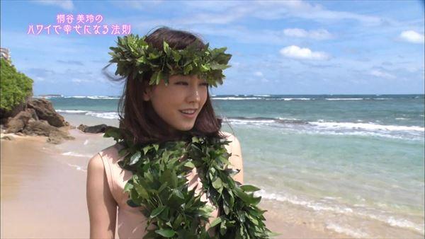桐谷美玲 胸チラパンチラエロ画像071