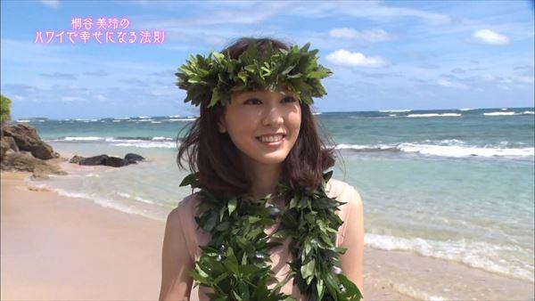 桐谷美玲 胸チラパンチラエロ画像076