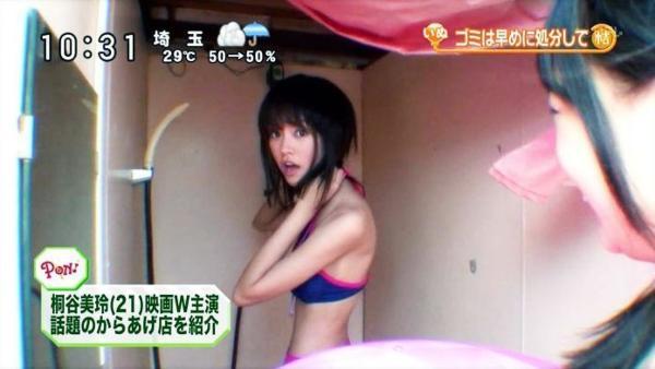 桐谷美玲 おっぱいエロ画像 104