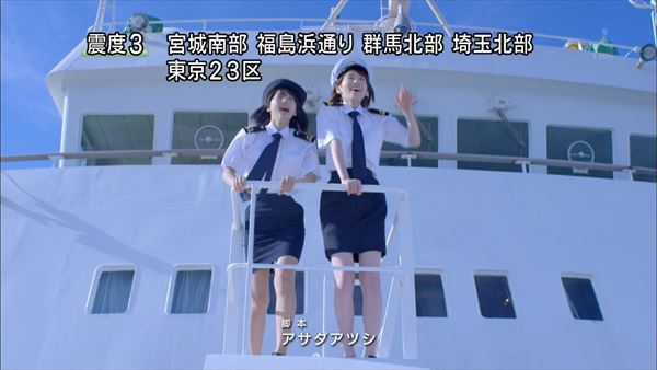 飯豊まりえ武田玲奈 レズ画像013