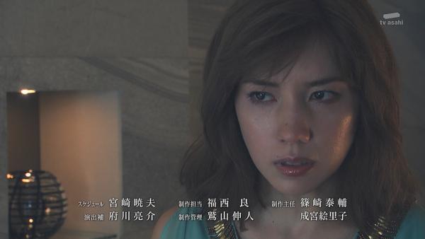 仲里依紗 乳揉みエロ画像028
