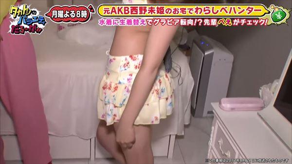 西野未姫 パンチラエロ画像006