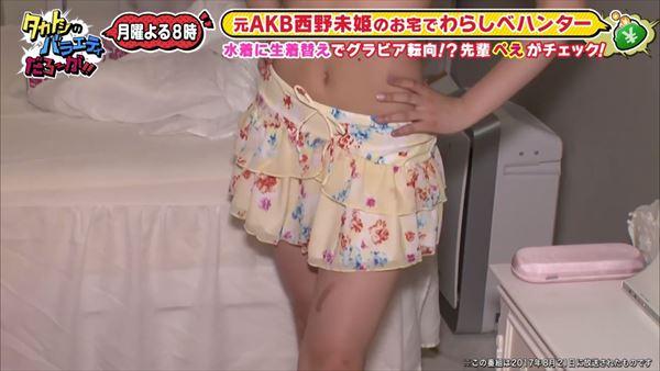 西野未姫 パンチラエロ画像014