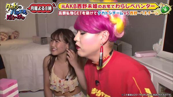 西野未姫 パンチラエロ画像049