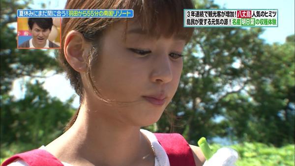 岡副麻希 胸チラエロ画像022