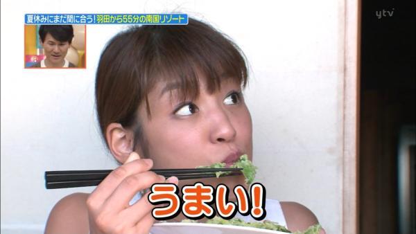 岡副麻希 胸チラエロ画像032