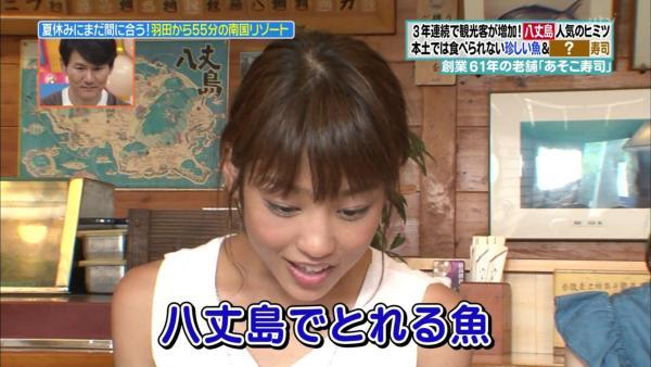 岡副麻希 胸チラエロ画像046