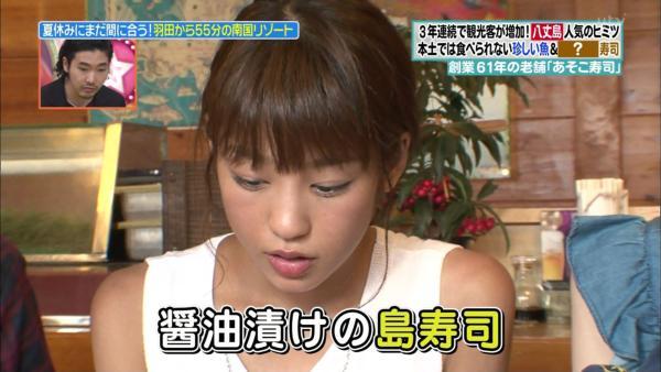 岡副麻希 胸チラエロ画像051